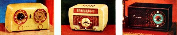 radios 1950s