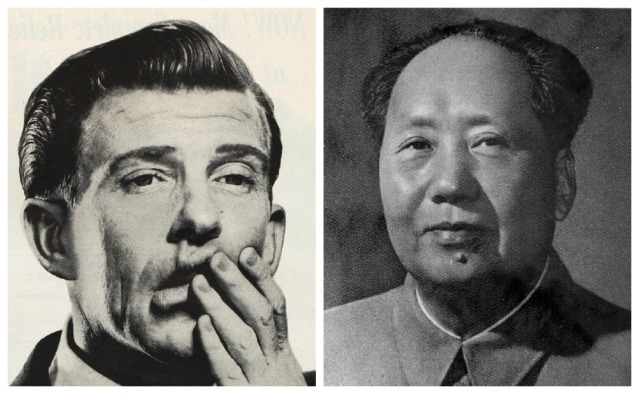 Asiatic Flu Red China Mao