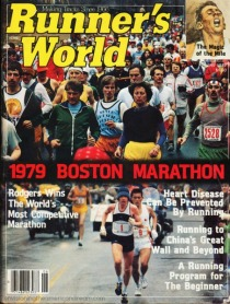 vintage magazine Boston Marathon 1979