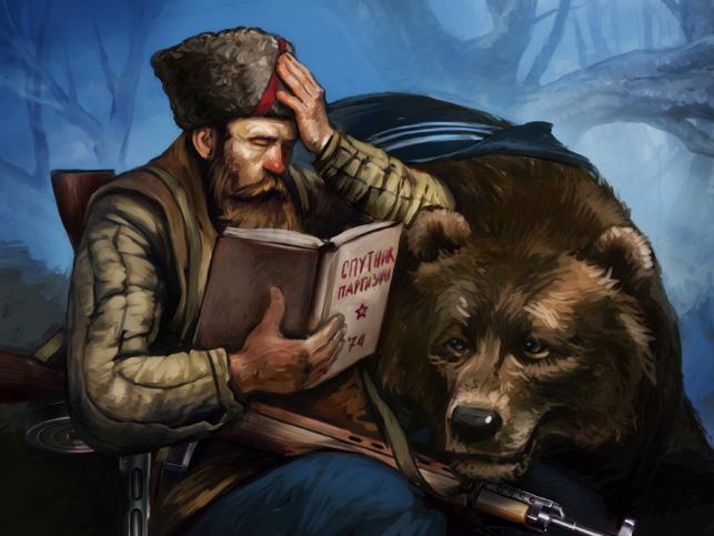 Soviet Soldierand bear  WWII
