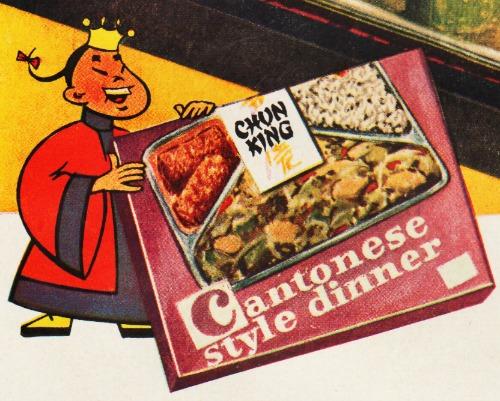 Food Chun King cantonese frozen dinner illustration chinese chef