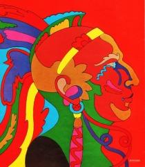 Indian Graphic Milton Glaser 1967
