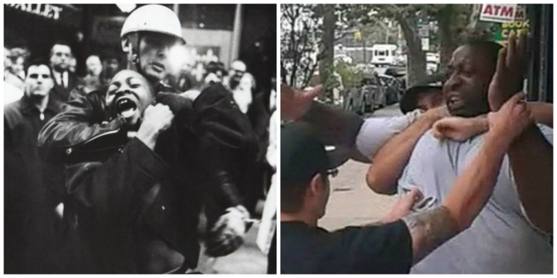 police civil rights arrested development