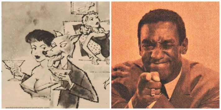 vintage Bill Cosby and illustration cartoon man as wolf