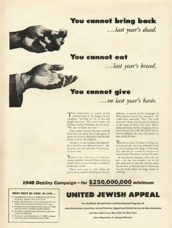 UJA 48 united-jewish-appeal-ad-cannot-bring-back