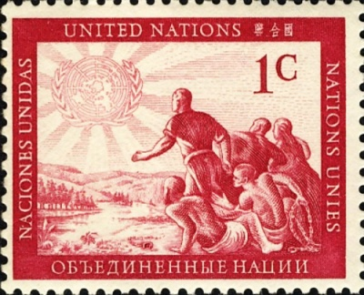 UN Stamp first issue