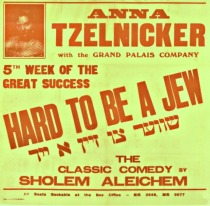 Vintage Yiddish Theater Poster Hard to be a Jew