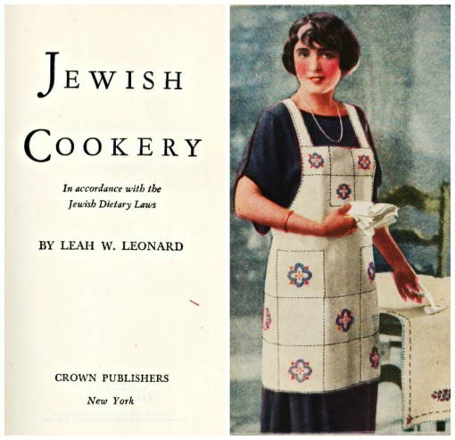 Vintage 1918 book Jewish Cookery