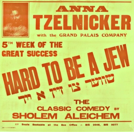 Yiddish Theater poster Hard to be a Jew