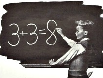 Vintage Illustration schoolboy blackboard