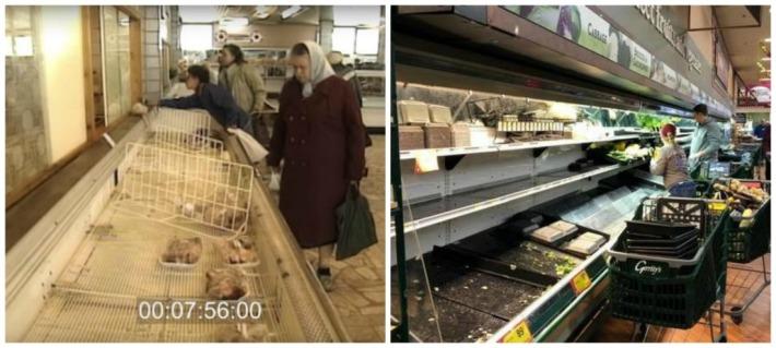 Soviet Era bare supermarket shelves and Corona Virus era bare shelves