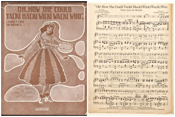 Vintage Music Sheet Music Oh How She could Yacki Hacki Wicki Wacki Woo 1916